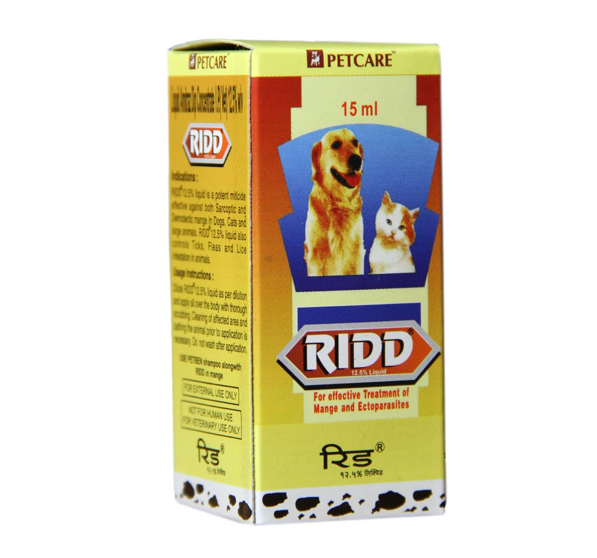 PetCare Ridd 15ml
