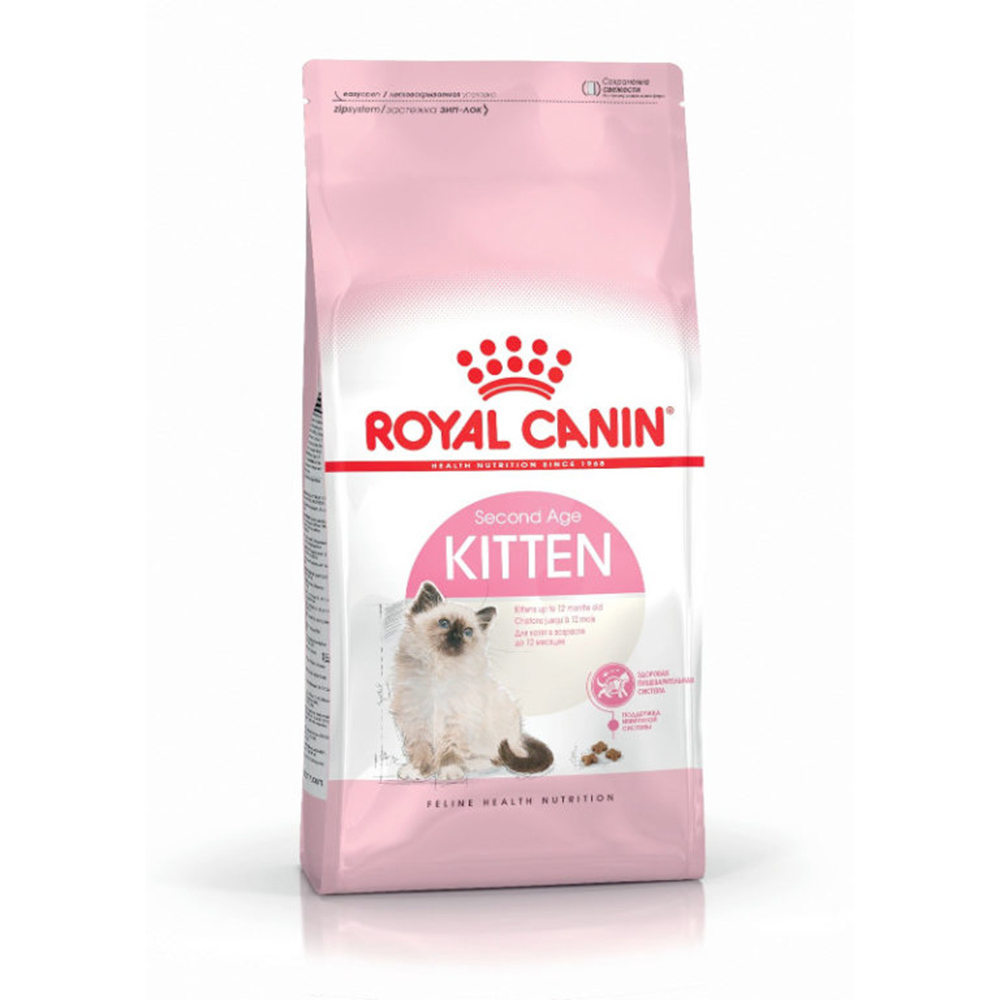 Royal Canin Second Age Kitten Dry Food | Multiple Sizes |