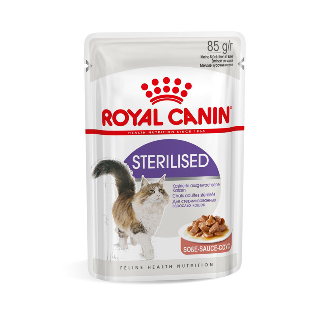 Royal Canin Sterilised Cat Wet Pouch | 85 GM