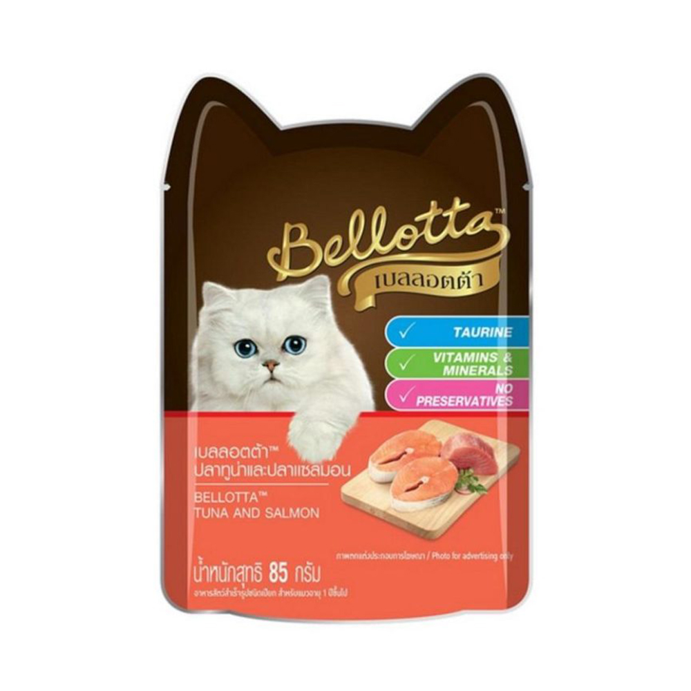 Bellotta Tuna and Salmon Wet Adult Cat Food | 85 GM