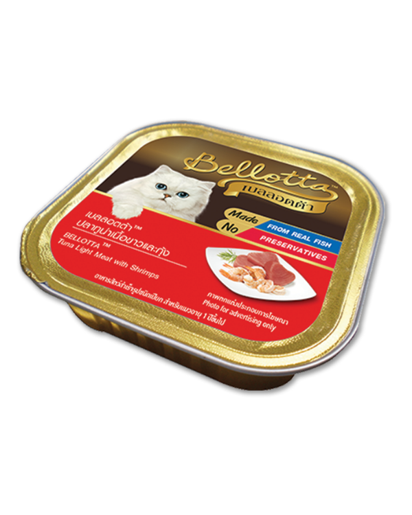 Bellotta tuna light meat with shrimp wet cat food tray
