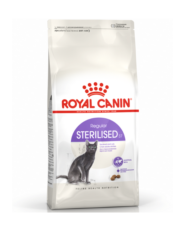 Royal canin regular sterilised 37 dry food for cats